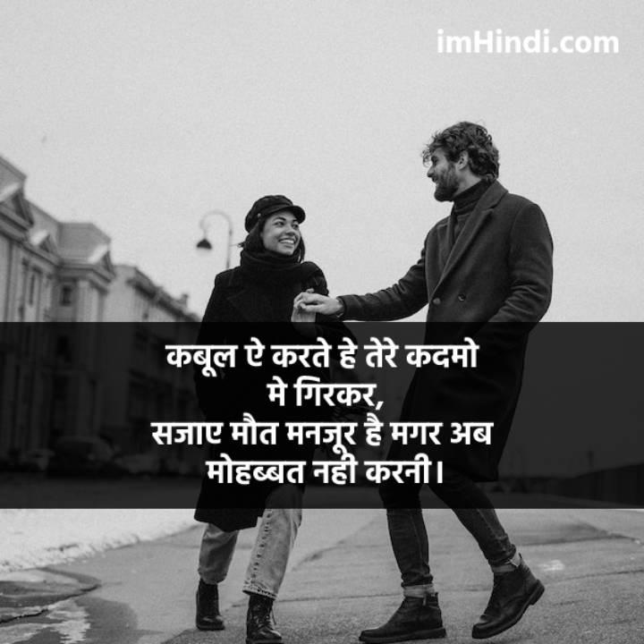 aankh na bhar aaye
