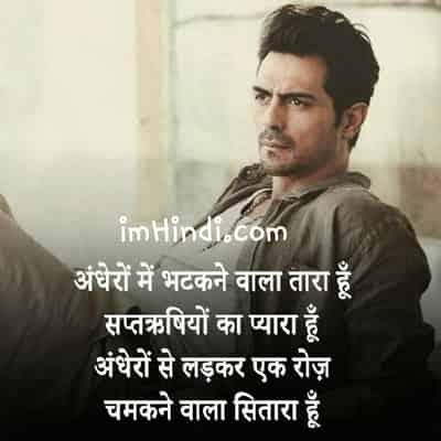 andhero-me-bhatakne-wala