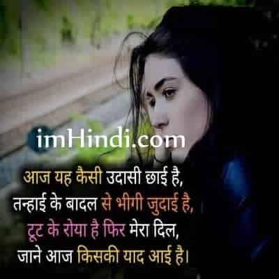 attitude bhi nahi hai