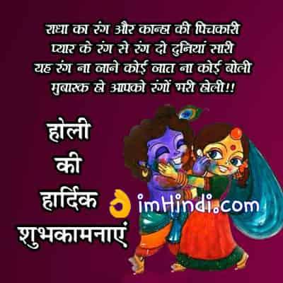 bhagavaan kare har