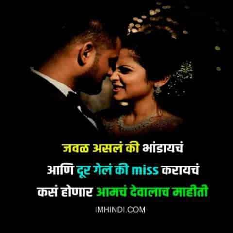 birthday shayari marathi