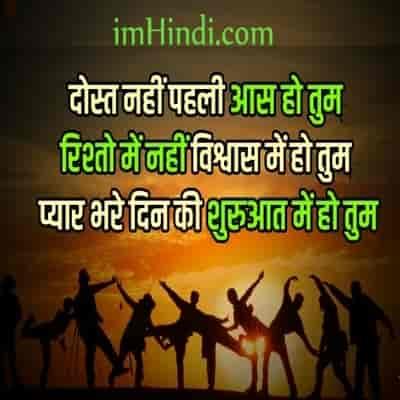 dosti nahi pahli