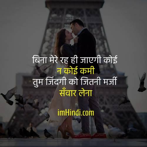 girna haar nahi hoti