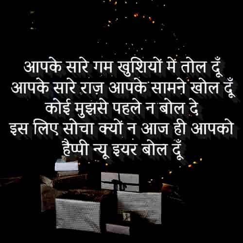 happy new year bol doo