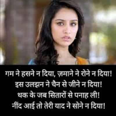 isse to khamoshi