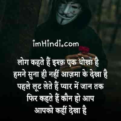 jaruri nahi aap