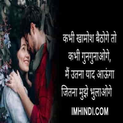 kabhi khamosh baithoge