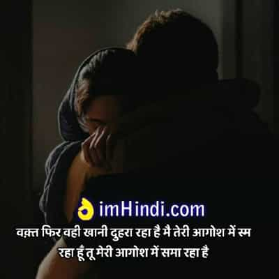 kabhi lafz bhool jaau