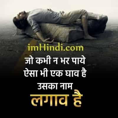 kabhi sikha hi nahi