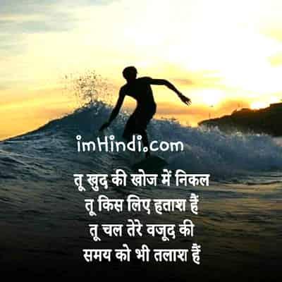 khushi mein bhi