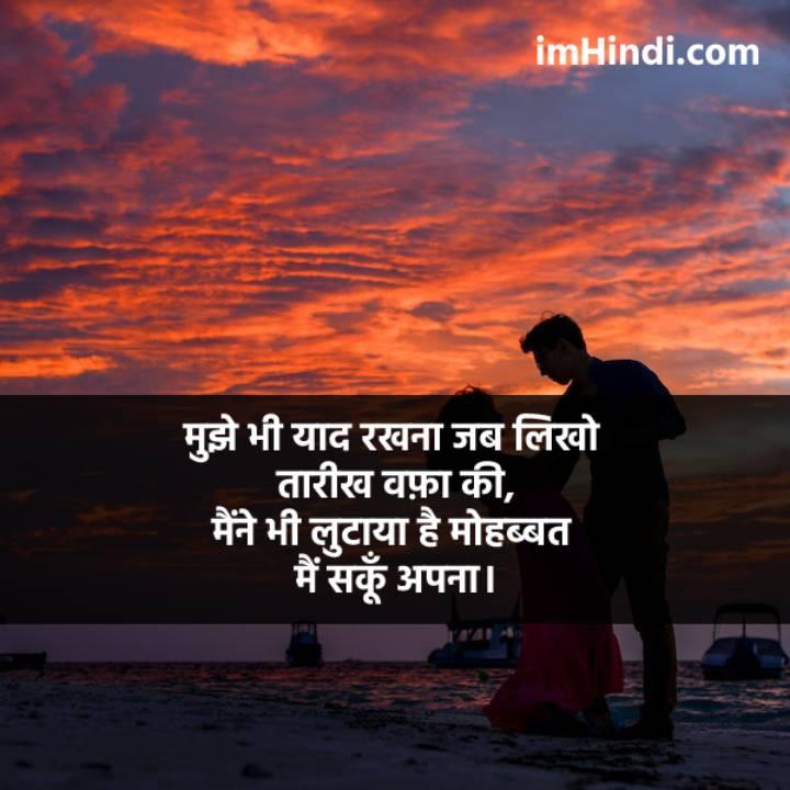 kitna bhi pyaar de do