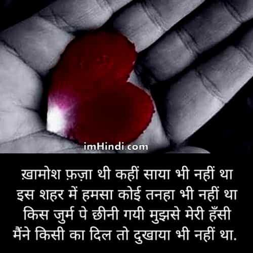 kitna bhi
