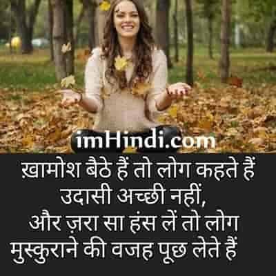 maine bhi