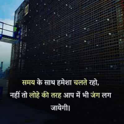 marathi romantic status