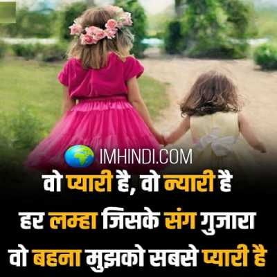 miss-you-behna-shayari