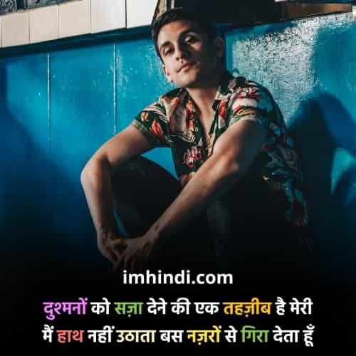paida to sabhi marne