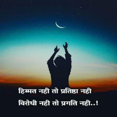suvichar marathi suvichar