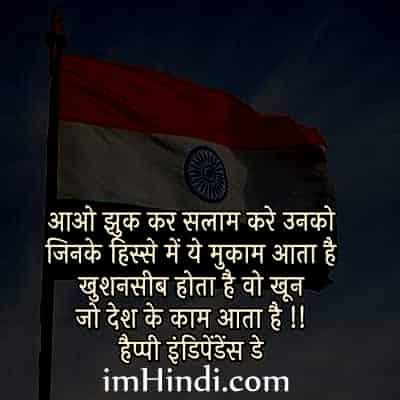 zamaane bhar mein
